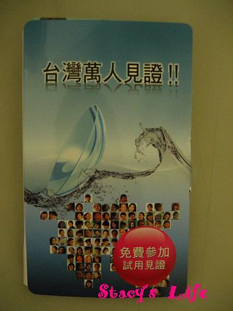 nEO_IMG_博物館三峽 001
