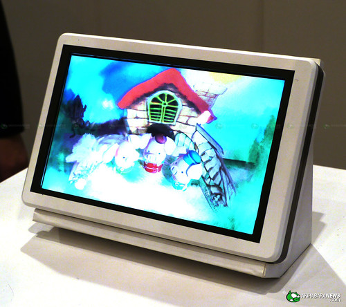 Sharp 3D Display for Netbooks