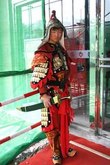 Beijing Curio City guard