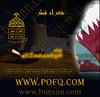 www.pofq.com (burzan) Tags: al thani qatar فارس ال شعراء ثاني قطر قلعة برزان burzan