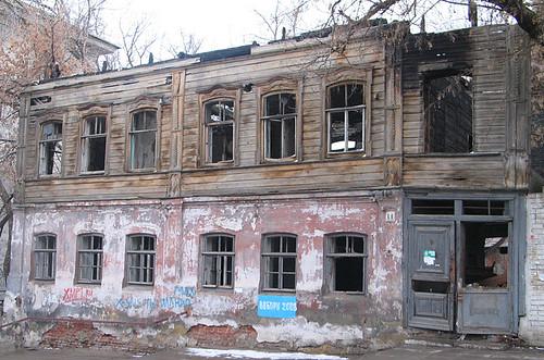 Russian Elections 2008 ©  Dmitry Kuzmin