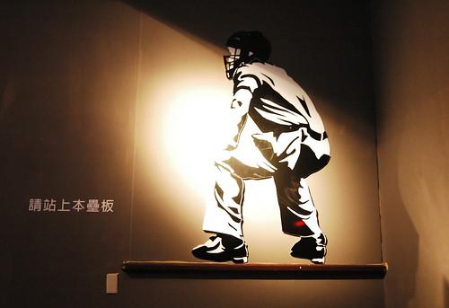 台灣棒球百年特展10