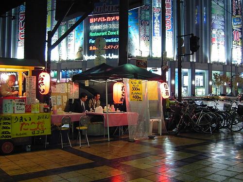 Osaka, novembre 2003