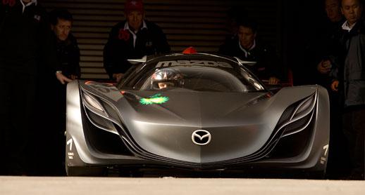 Mazda Nagare line Furai