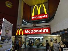 McDonald's Tel Aviv New Bus station (Israel)