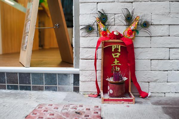 entrance guardian