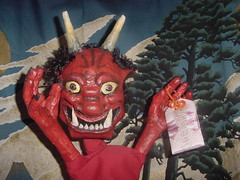 Front view of Oni Puppet