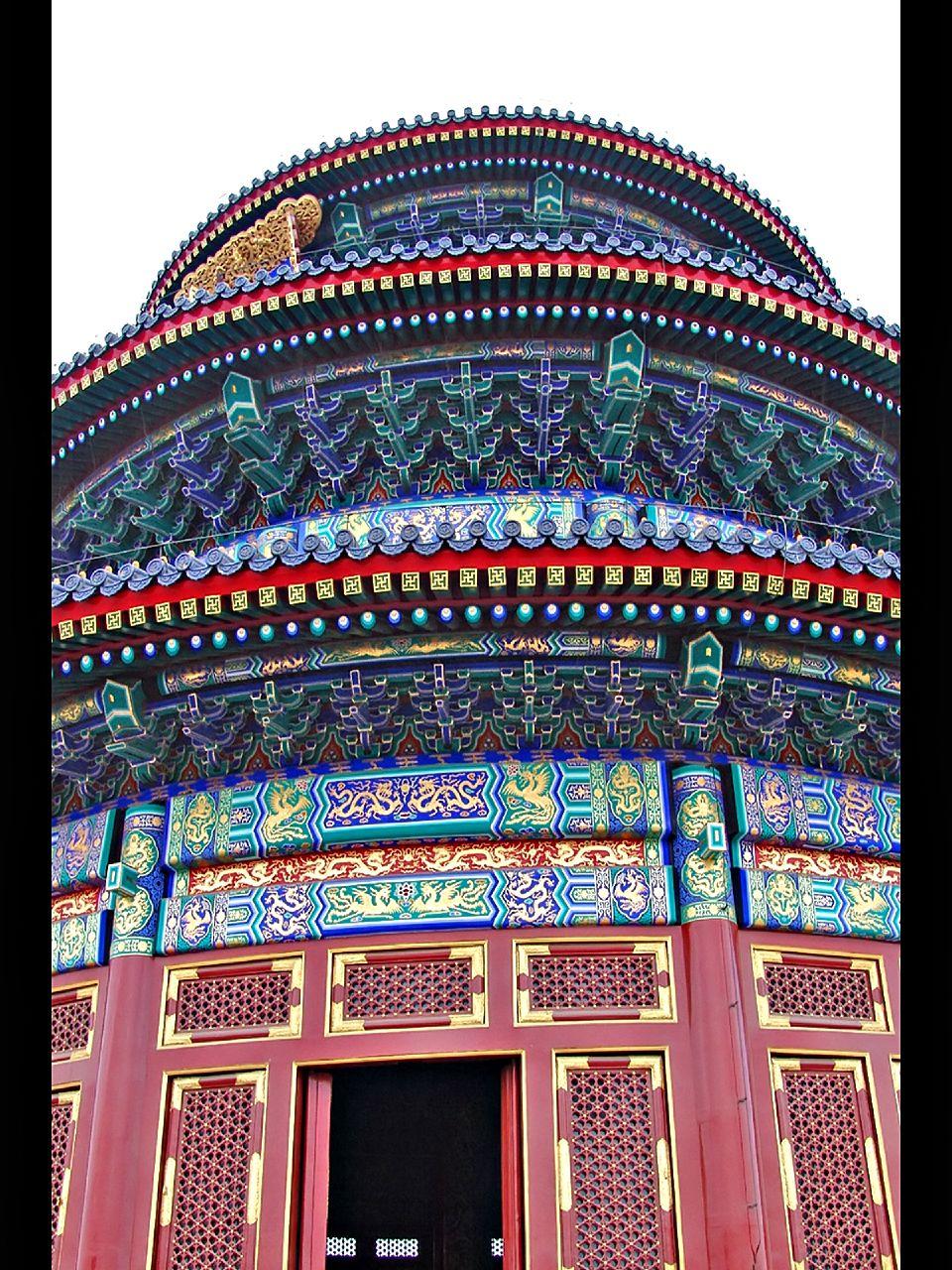 北京 Beijing - 天壇 Temple of Heaven