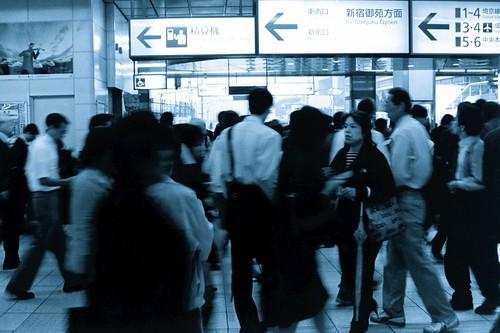 新宿駅 │ 場所 │ 無料写真素材