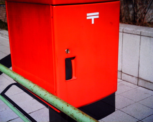 red postbox