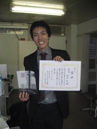 鈴木匠くん、「学部長賞」「エネルギーコース優秀賞」を受賞