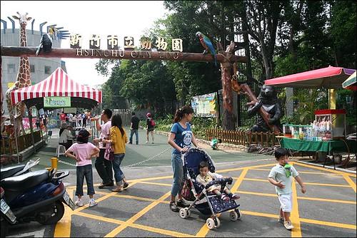 新竹市立動物園34