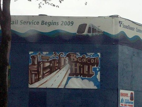 Mural that was on the blue wall around the light rail station site for about 5 years. Photo by melissajonas.