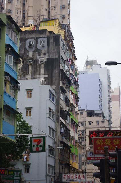 Šanghai tänav, Mong Kok