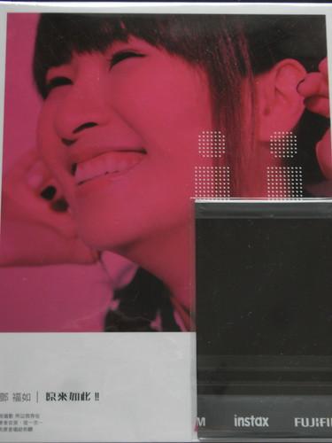 音樂 | A-FU 鄧 福如 – 原來如此!!