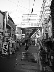 Sennichimae