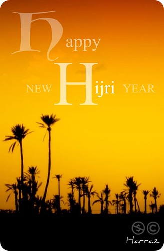 Happy New Hijri Year by Harraz.