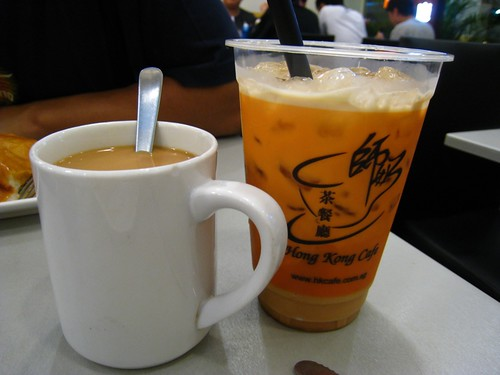 """Si Mud"" Tea - Hot & Cold.JPG"
