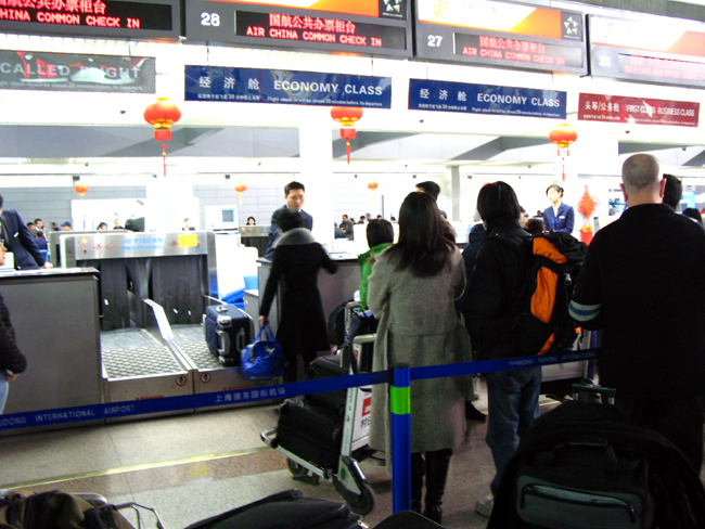 35 Air China Check-In <acronym title=