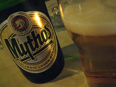 Lecker Mythos