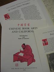 California Book Club 4