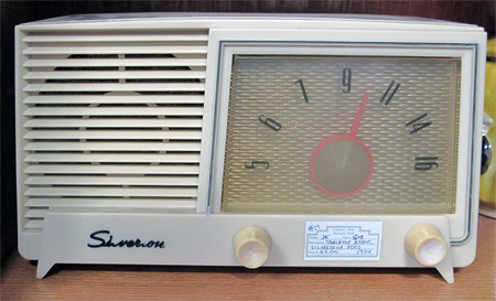 Vintage Silvertone Radio