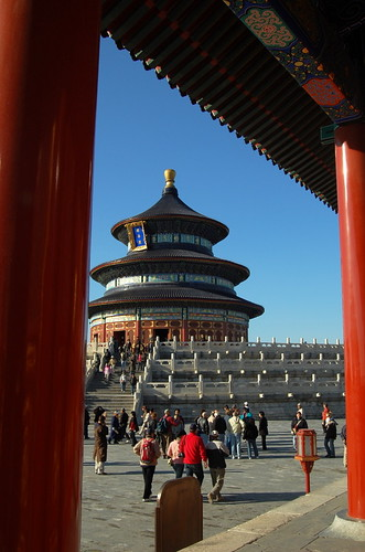 Temple of Heaven 2