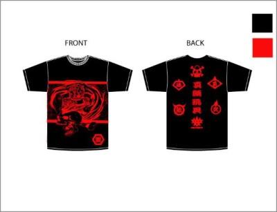 chaost-shirt2-564x434 400x307