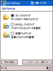 http://farm3.static.flickr.com/2057/2092182177_cb264369b1_o.gif