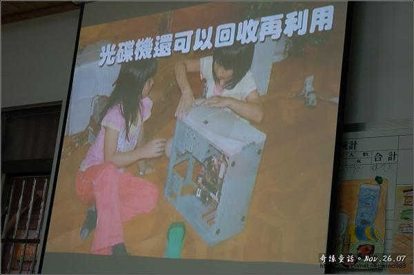DSC_9834和興國小_簡介(組裝電腦)