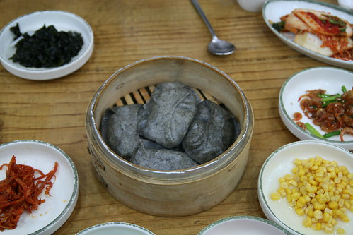 Black Tofu Dumplings