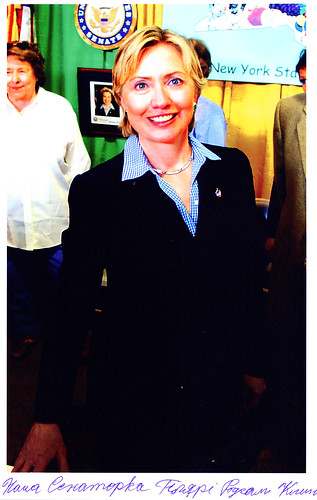 hillary clinton at the state fair in syracuse, ny 1
