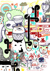 hoja (op hop) Tags: hoja argentina illustration landscape graphicdesign buenosaires drawing group paisaje grupo op hop draw dibujo landschaft diseo ilustracion gruppe grafico zeichnung grupal ziehen pordiosero ophop retrazado clarimus buzip vuelalpargata