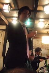 Mutsu Hassen from Hachinohe