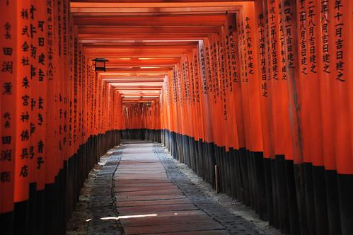 Fushimi Inari Taisha 11.jpg