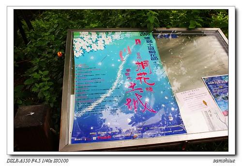 DSC01038_nEO_IMG