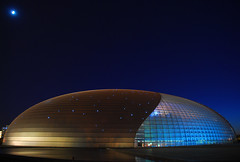 National Grand Theater, Beijing (NowJustNic) Tags: china moon architecture nikon theater published theatre beijing  bluehour  d80  nikkor18135mm nationalgrandtheater nationalcenterf