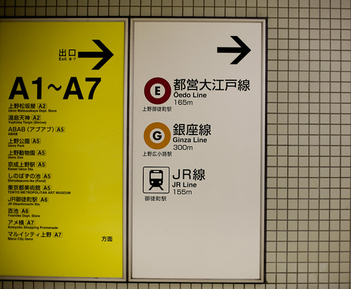 exit-1-2
