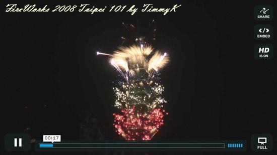 2008 台北101 跨年煙火