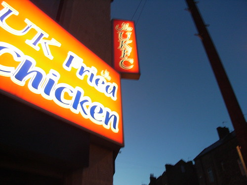 UK Fried Chicken