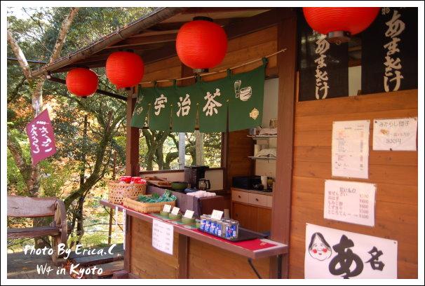 高雄茶屋 (10)