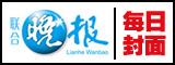 wanbao button