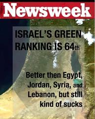 mock Newsweek cover