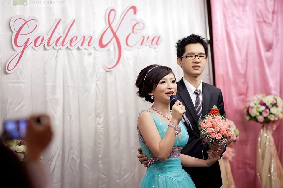 Golden+Eva-168