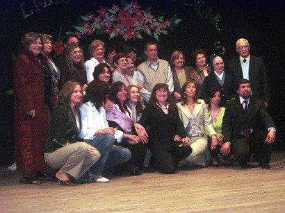 Promoción 1982 - 1º Bachilleratos de Enzeñanza Mixta