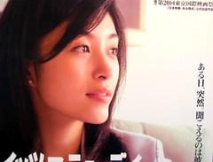 青山倫子 画像13