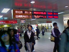 Taipei MRT。It's time to go home 2/6