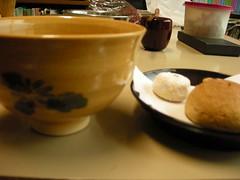 Japanese Tea (swiiten) Tags: japan hamada japanesetea