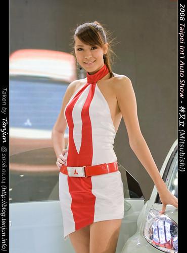 林又立@2008台北國際車展