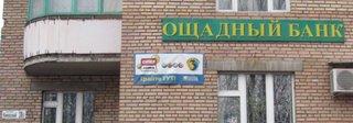 OchadniBank